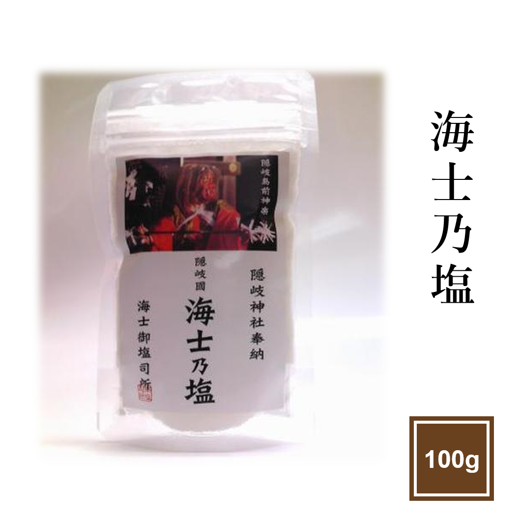 [送料無料対象]海士乃塩【100g】