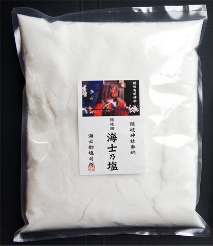 海士乃塩【1000g】