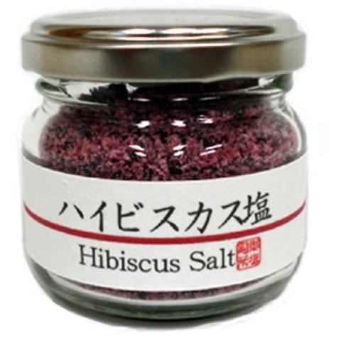 ハイビスカス塩