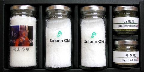 Salann Oki(サランオキ)セット