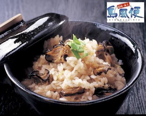 いわがきご飯の素(2合用)<水産物応援商品>