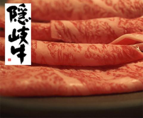 井上さんの厳選・幻の隠岐牛 しゃぶしゃぶ・すき焼き用