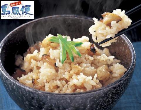さざえご飯の素(2合用)<水産物応援商品>