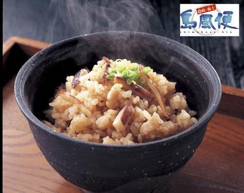 いかご飯の素(2合用)<水産物応援商品>